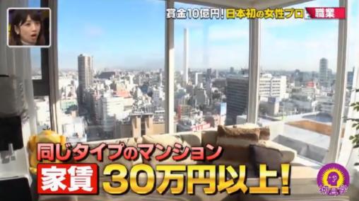 【ももち】賞金10億、家賃30万のマンションに住む女プロゲーマーさんがこちら。なお夫は伊賀忍者の末裔