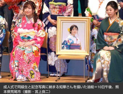いじめで自殺の娘を晴れ着姿の油絵に… 成人式で元同級生らと笑顔の再会