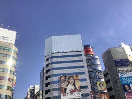 【アキバ】東京の商業ビルがガチでスカスカだと話題、陰どうすんのこれ