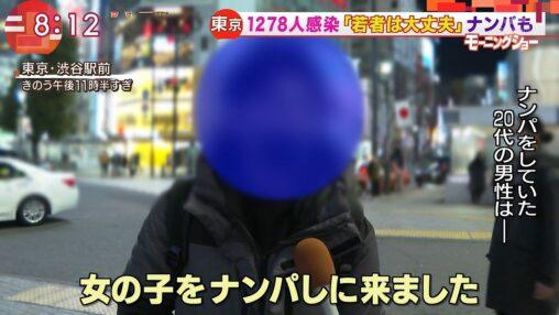 【ナンパ!】ガチの陽キャなんJ民がテレビで晒されてしまう