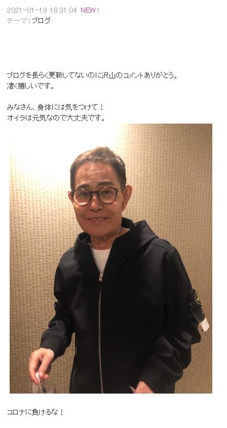 【速報】加藤茶(77)さん、1年ぶりにブログ更新!「オイラは元気です。コロナに負けるな!」