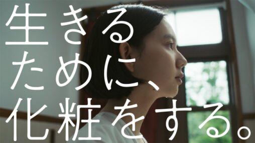 【CM】「エロを狙ってて気持ち悪い」「女性・日本人を差別してる」2020年ネット上で物議を醸したCM3本