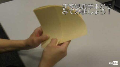 【動画】 日本銀行がYouTubeでお札の数え方を伝授!みんなも自宅の札束で試してみよう!