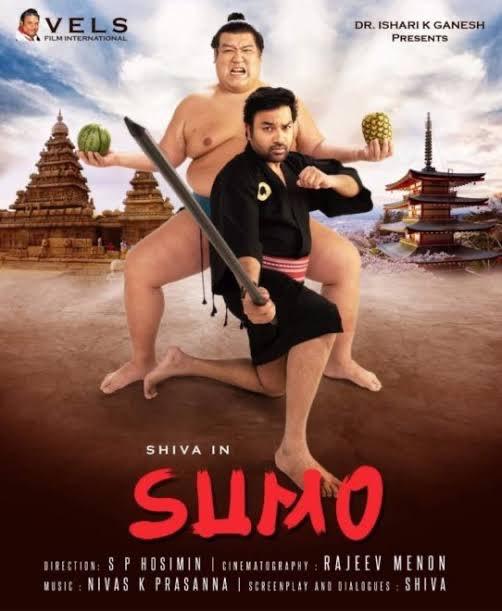【SUMO】インドに流れ着いた相撲取りを寿司で餌付けして飼い慣らす謎のインド映画