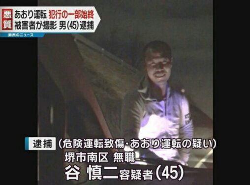 【谷慎二!】何で大阪って無職が車に乗れるの?