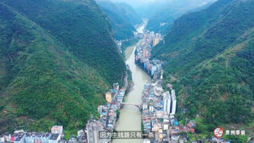 【雲南最窄縣城】中国人さん、とんでもない場所に街を作ってしまう