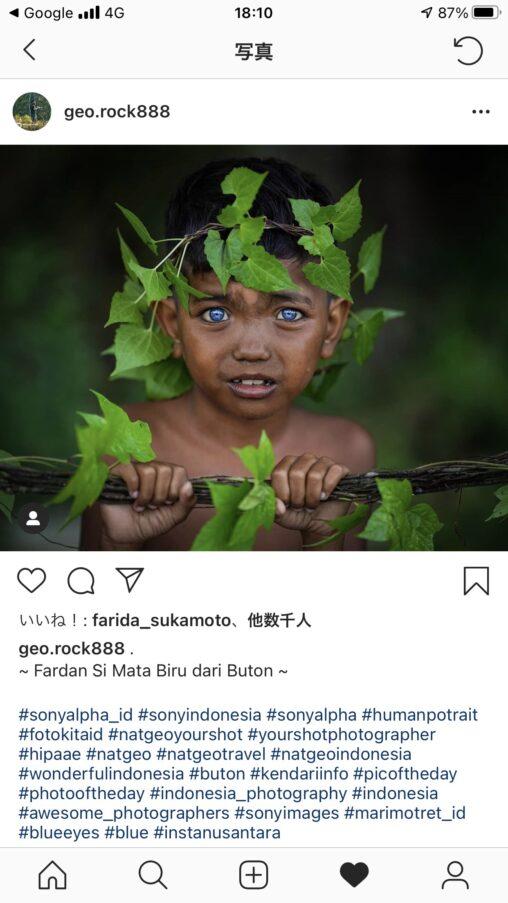 【神秘!】青い目のインドネシア人(画像あり)