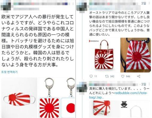 【朗報】海外で日本人が中国人や韓国人と間違われない方法が発明されてしまう