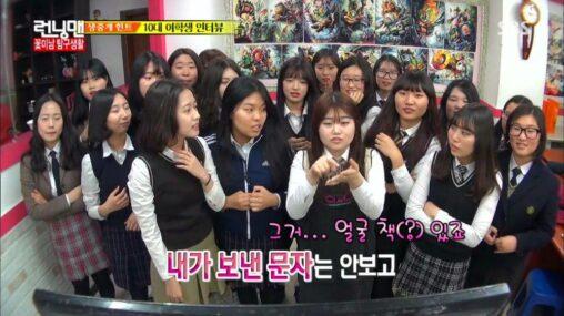 【整形は文化!】韓国のJK、ガチでヤバすぎる
