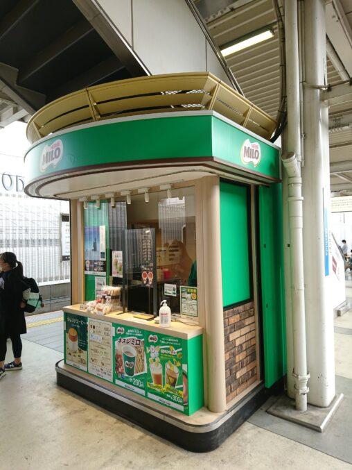 【女の免疫力UP!】ミロを補給できるスタンドが駅ホームに開店