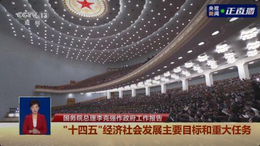 【画像】中国、全人代開幕、日本の国会との差が凄いw