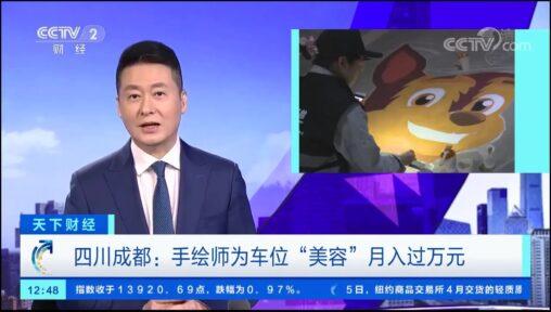 【速報】 中国、3万円で日本の人気作品イラストを描く新ビジネス始まる、月に50万円稼いだ人も