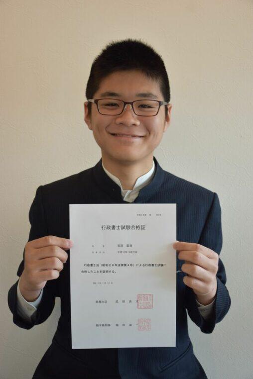 【画像】中学生で行政書士に合格した笠原雷清(かさはららいせい)さん(15)
