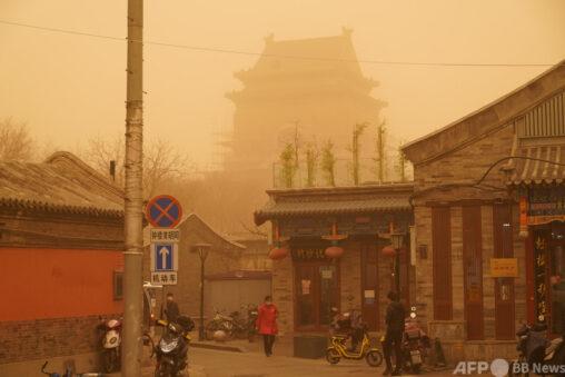 【黄砂!】北京の現在がこちら