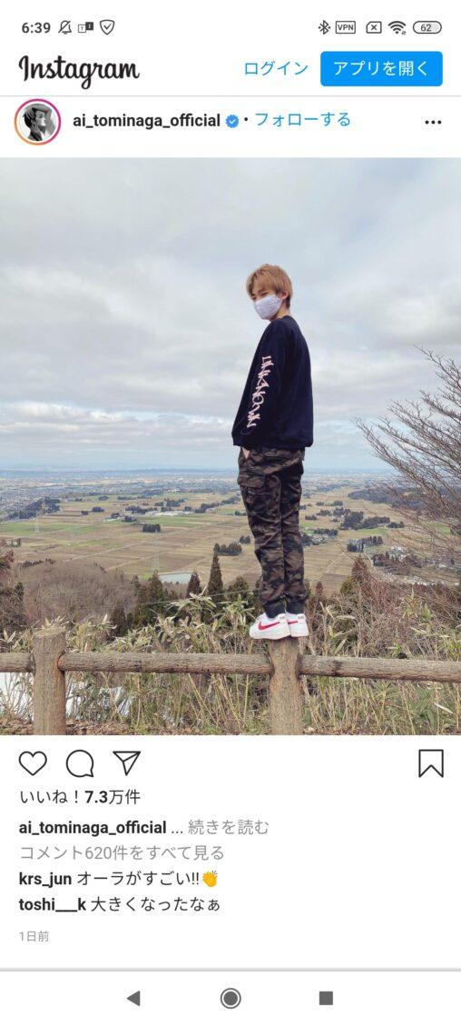 【画像】富永愛(179cm)の息子がこちら