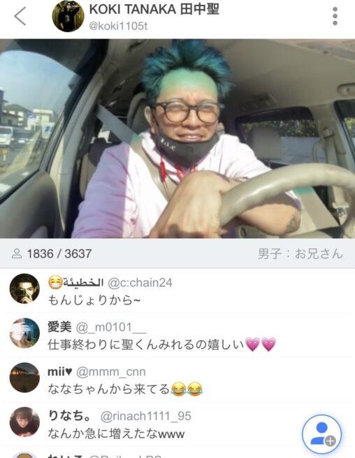 【かつーん!】元KAT-TUN田中聖さん、ネギ星人みたいになる
