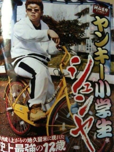 【12歳】福岡 久留米の伝説のヤンキー小学生「シュンヤ」の現在