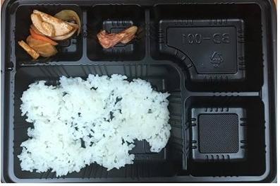 【コロナ】自衛隊員が隔離中に食べてる弁当がこちら、もう終わりだよこの国