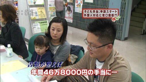 【画像あり】韓国人による「子供手当」を利用した錬金術が話題