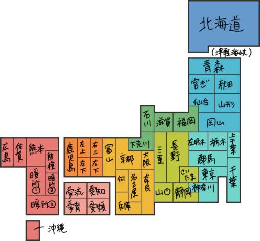 【漢字は書けるのに…】Twitter女さんが書いた日本地図がこちら