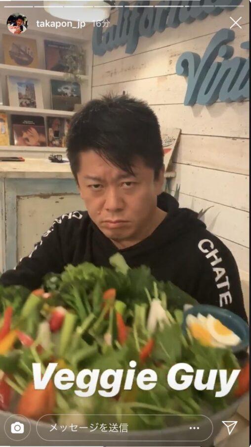 【無修正!】ホリエモン、鬼の形相で野菜を睨みつけてしまう…