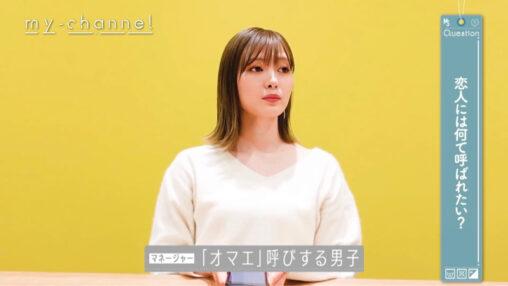 【恋人!】白石麻衣「オマエ呼びはダメ!ゼッタイ!!」