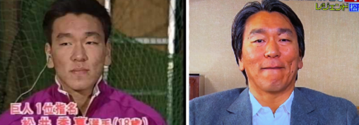 【朗報】松井秀喜(47)、全く老けない