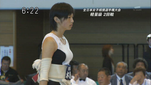 【相撲!】可愛すぎる女子中学生巨乳力士の現在のお姿