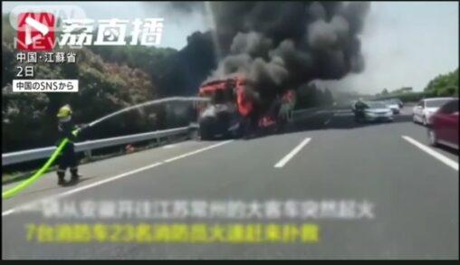 中国の電気自動車、次々と炎上w