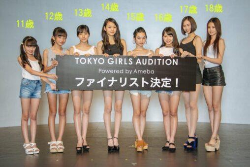 【ガキ】11歳、12歳、13歳、14歳、15歳、16歳、17歳、18歳の美少女が並んでいるが、13歳を選んでしまうのがおまえら