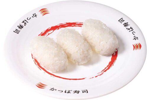 【悲報】かっぱ寿司の新作がヤバいwwwww