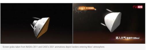 中国の火星探査車着陸動画がNASAのパクリだと中国本土で大炎上。責任者は近日処刑の模様