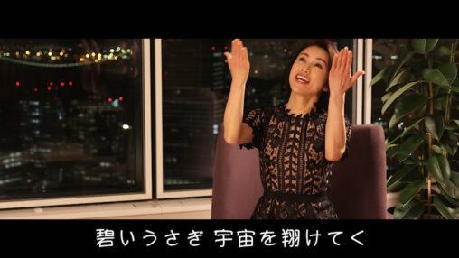 酒井法子(50)がユーチューブチャンネルを開設。さっそく食レポで衰えぬ美貌に驚きの声