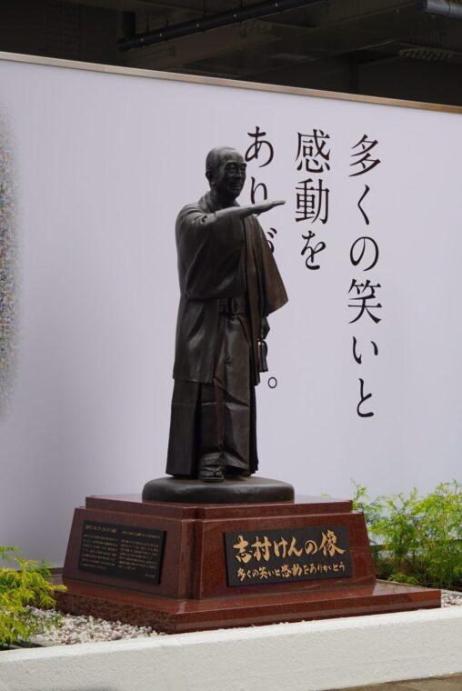 【多くの笑いと感動をありがとう!】志村けんさんの銅像が完成