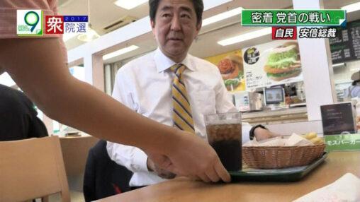 【アベノメシ】安倍晋三「久しぶりに食べたけど、モスバーガーのスパイシーチリドックは美味しいね!」