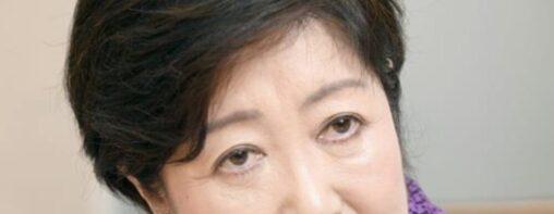 小池百合子「中小企業勤めの方!いつまでそんな日本的な働き方してるの!夜8時には帰ってよ!」