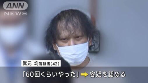 【画像】詐欺で逮捕された男(42)、北斗の拳に出てきそう