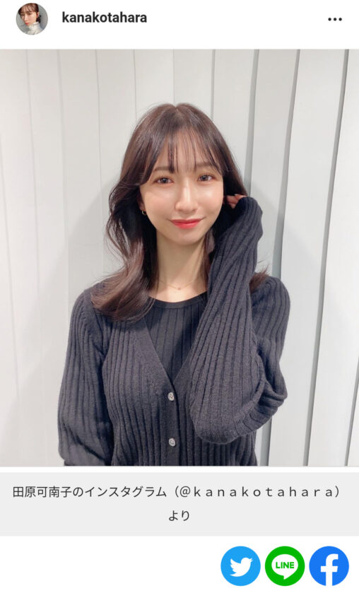 【可南子!】田原俊彦の長女(27歳)