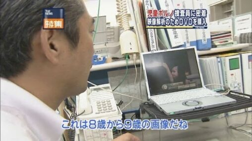 【DVD】警察「児童ポルノ押収したから内容チェックするぞ!」←これ