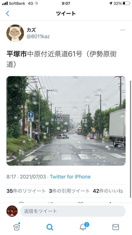 平塚市が水没する 神奈川県(画像あり)