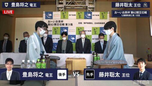 【勝負メシ】藤井聡太(19)の昼飯、超えてはいけないラインを超えてしまう