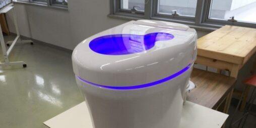 韓国でついに夢が実現!韓国・蔚山科学技術大学校、うんこをお金に変えるトイレを開発!