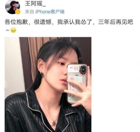 【画像】中国代表選手「負けちゃった~、みんなごめんね!また3年後に会いましょう(パシャッ」→炎上