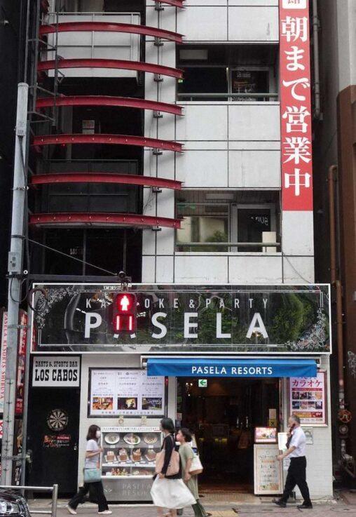 【悲報】テレ朝社員が宴会してたパセラ、深夜営業を認める
