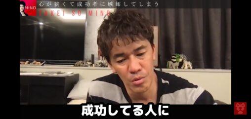 【文化】武井壮「日本人は成功者に嫉妬して罵声を浴びせたりする人が多い。」