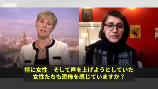 【動画】 タリバン「ヒャッハー! 少女は戦利品だ!」