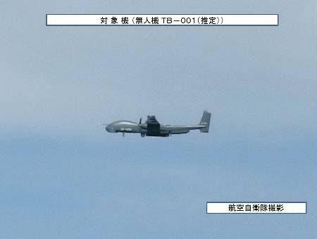 自衛隊「ううわぁぁぁ、中国の無人機だぁ(パシャァ)」