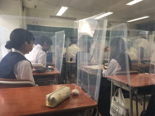 【視界!】高校の授業、コロナ対策で黒板が見えなくなる
